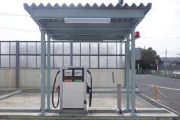 野殿バイオディーゼル燃料給油施設